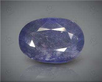 Blue Sapphire Heated & Treated Natural Certified 8.96 CTS ( 16848 )