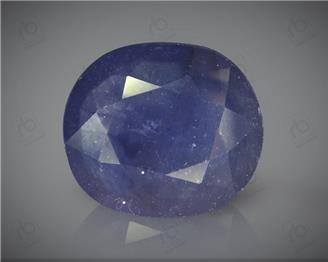 Natural Blue Sapphire Heated & Treated Certified 8.97 CTS ( 16788 )