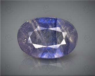 Natural Blue Sapphire Heated & Treated Certified 7.53 CTS ( 16856 )