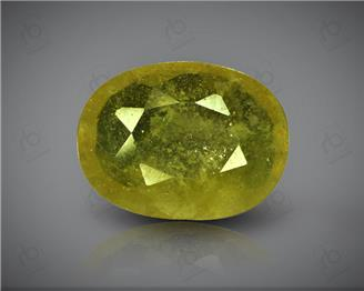 Natural Heated & Treated Yellow Sapphire Certified  3.56 carats -96550 (YELLOW)