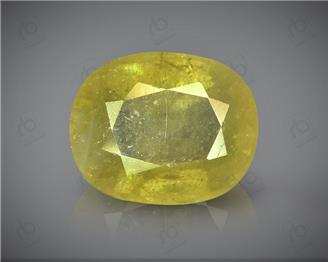 Natural Heated & Treated Yellow Sapphire Certified  5.26 (CTS) ( 88606 )