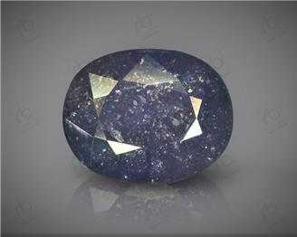 Natural Heated & Treated Blue Sapphire Certified 9.26 CTS ( 16824 )