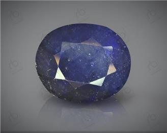Natural Heated & Treated Blue Sapphire Certified 8.28CTS-16885