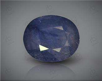Natural Heated & Treated Blue Sapphire Certified 4.47 carats -88349