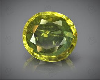 Natural Heated & Treated Yellow Sapphire Certified 4.09 carats (DIN 84679 )