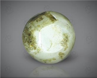 Natural Chrysoberyl Cat's eye Certified  2.6 carats -96458