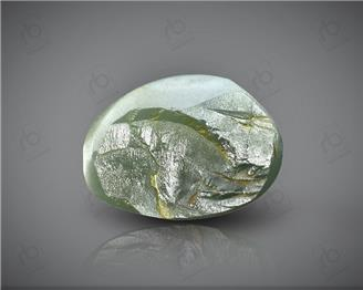 Natural Chrysoberyl Cat's eye Certified  1.55 CTS(8197)
