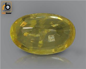 Yellow Sapphire Heated & Treated Natural Certified 3.46 cts. ( 1507 )