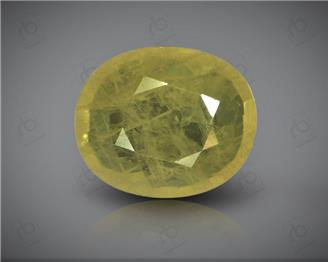 Natural Heated & Treated Yellow Sapphire Certified  4.87 cts ( 51570 )