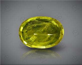 Natural Heated & Treated Yellow Sapphire Certified 4.2 carats (DIN 84652 )