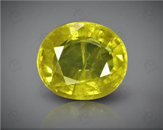 Natural Heated & Treated Yellow Sapphire Certified  4.31 carats (DIN 84665 )