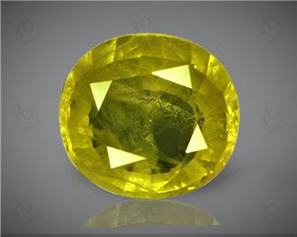 Natural Heated & Treated Yellow Sapphire Certified 4.19 carats (DIN 84676 )