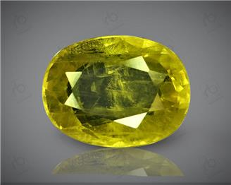 Natural Heated & Treated Yellow Sapphire Certified  4.15 carats (DIN 84655 )