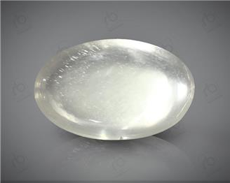 Natural Moonstone Certified 4.79 carats -88828