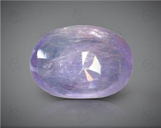 Natural Purple Sapphire / Khuni Neelam Certified 5.65 carats - DIN 85051