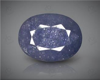Blue Sapphire Heated & Treated Natural Certified 7.64 CTS ( 16867 )
